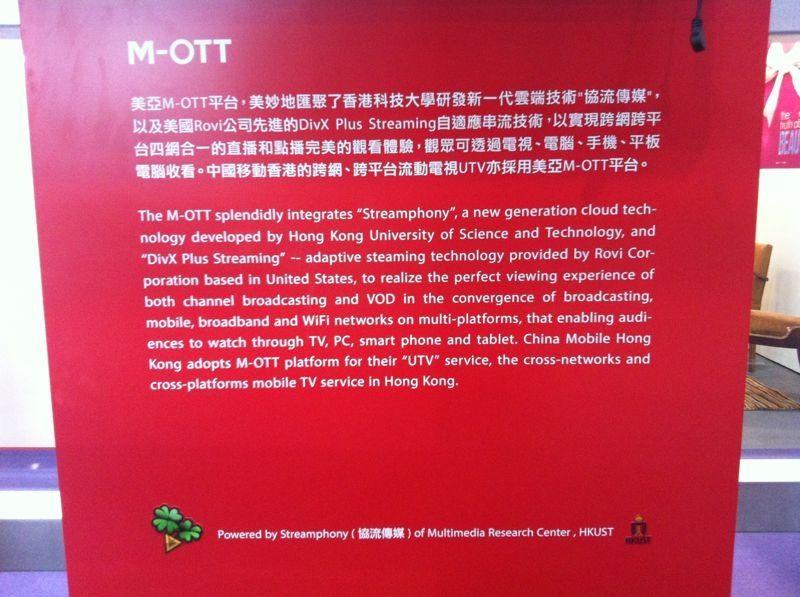 Mobile Tv Hong Kong: Hong kong election china wary of young activists ...